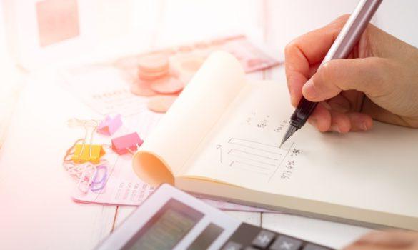 O que é sustentabilidade financeira e como fazer para alcançá-la?